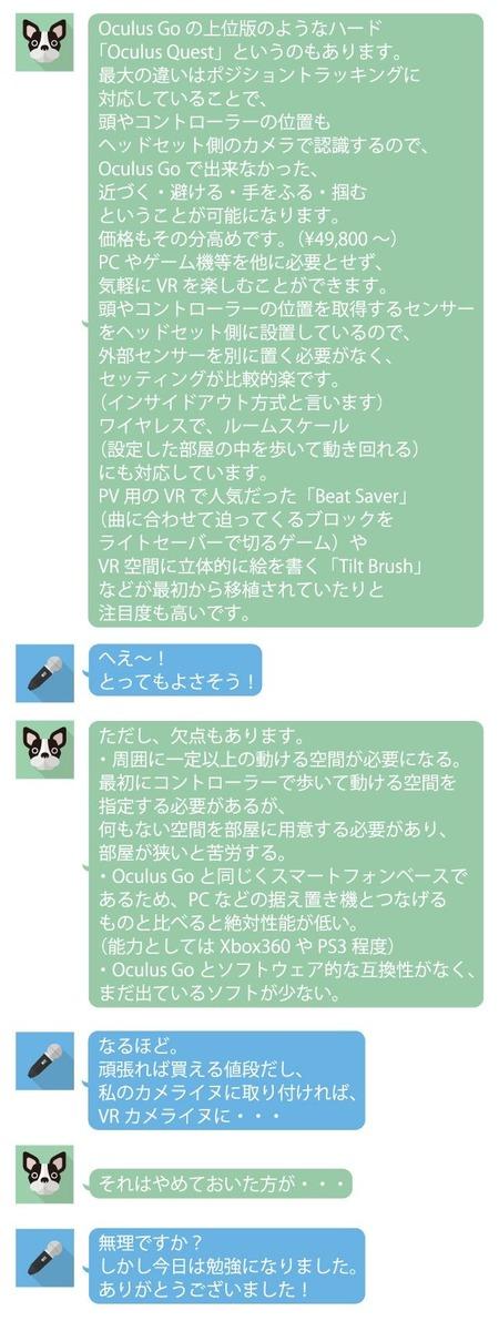 おすすめのOO_N4