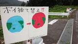 2016_07_29 asaren 11