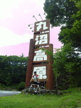 2012_07_24 konsei 03