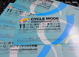 2010_10_31 cycle mode 01