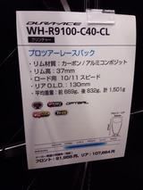 DSC_6738