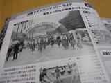 2012_03_27 hill 03