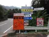 2013_08_23 naoetu 15