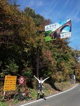 2015_10_21 karuizawa 15
