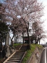 2012_04_25 boukyou 03
