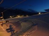 2012_12_29 asaren 01