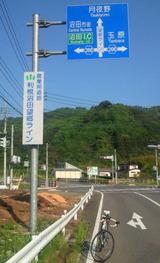 2011_05_25 boukyou 03