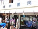 2014_08_05 nikkou 14