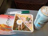 2013_08_25 isikawa 18