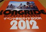 2012_03_27 hill 01
