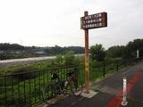 2013_06_25 higasimatuyama 02