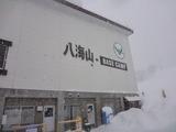 2012_01_31 hakkaisann 05