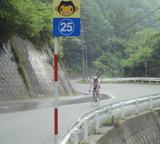 2011_07_25 tanbara 01