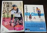 2016_12_29 book 03