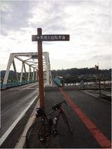 2013_06_25 higasimatuyama 01