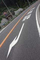 2013_08_23 naoetu 03