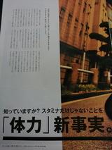 2018_09_18 shimano 02