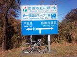 2016_12_04 nisiizu 08
