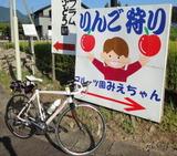2010_08_17 tanbara 01