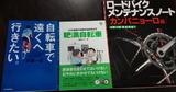 2016_12_29 book 02