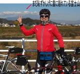 2013_11_30 nisiizu 05