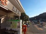 2013_11_30 nisiizu 03
