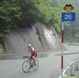 2011_07_25 tanbara 02