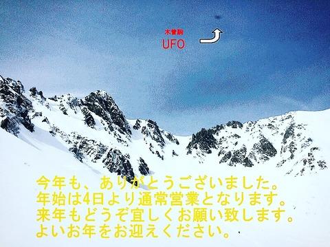 IMG_20181231_110428_608