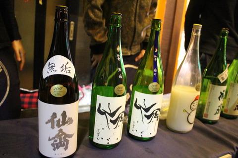 千葉では試合後に日本酒が飲める『サッカー×カクウチ』8月24日はジェフのホームゲーム開催日。千葉と山梨のお酒を提供致します!