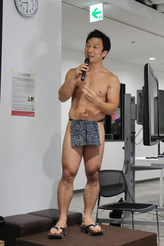 大和ヒロシ選手が全裸でプロレスですって〜!!!YouTube動画>8本 ->画像>123枚