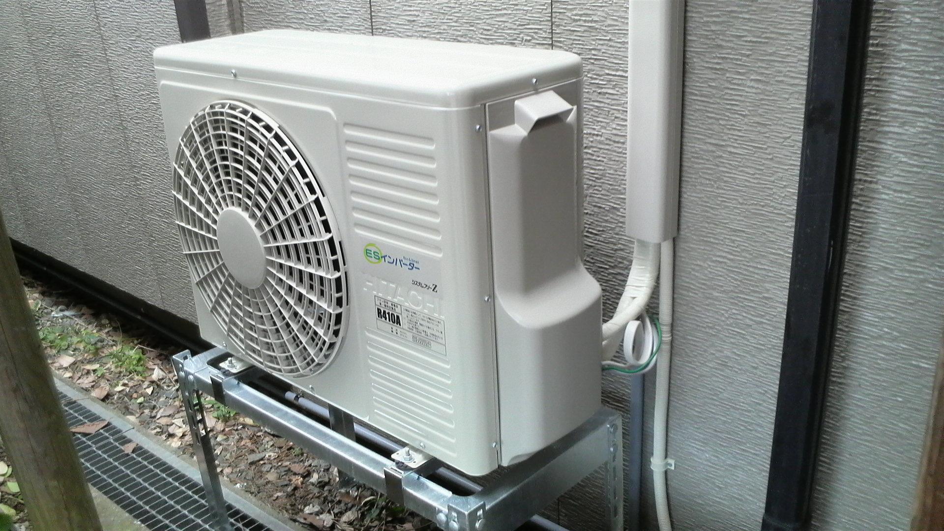 パッケージ エアコン 日立