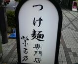 murasakitakumino_2