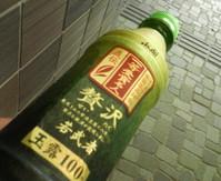 wakamusha01