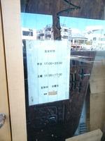 DSC_0600