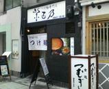murasakitakumino_3