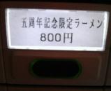 kr002
