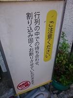 DSC_0773