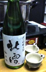 20040102a
