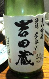 20040109a