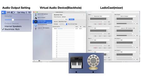 mix_audio