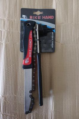 DSC00804
