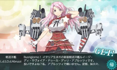 E2-2軽巡