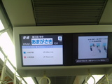 JR321系の客室の表示板とTV