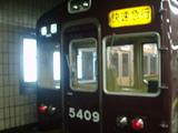 阪急5400系