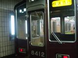 阪急8400系