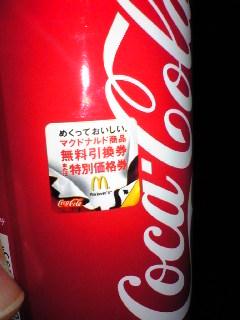 コーラ缶にシールあり