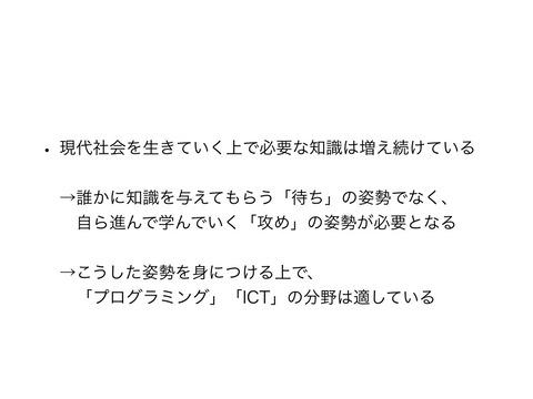 スライドjpg.022