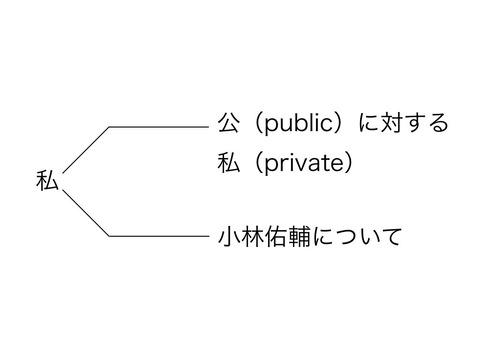 スライドjpg.002
