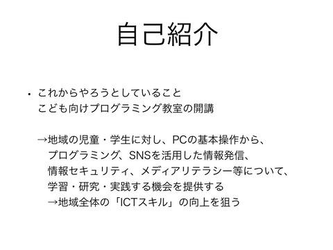 スライドjpg.018