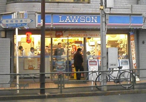 lawson-babashita